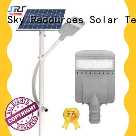 SRS solar panel street light supplier for garden
