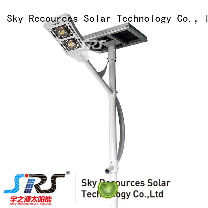 SRS best outdoor solar street lights apply for outside