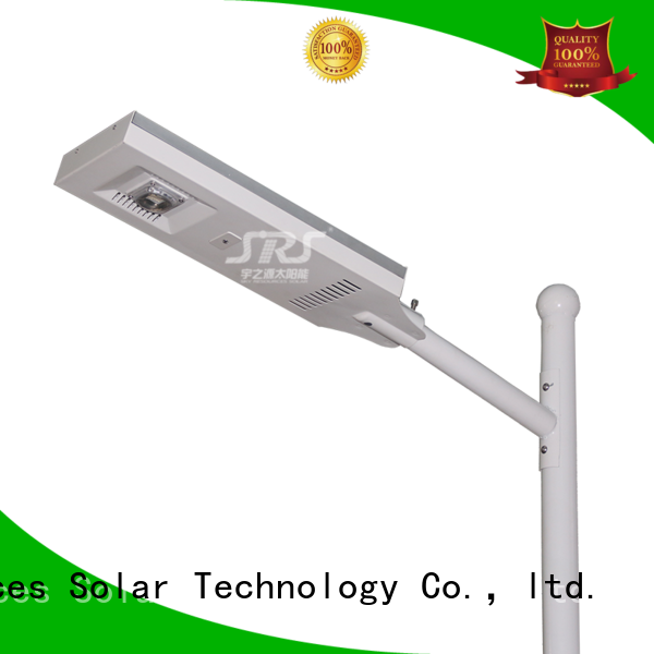 SRS high powered outdoor solar street lights on sale for school